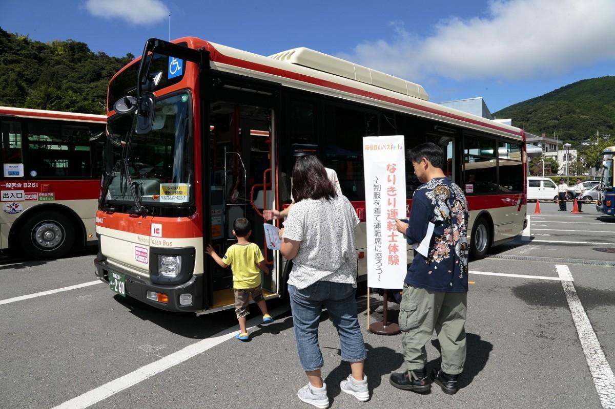「箱根登山バスFesta」で行われる「なりきり運転士体験」(昨年の様子)