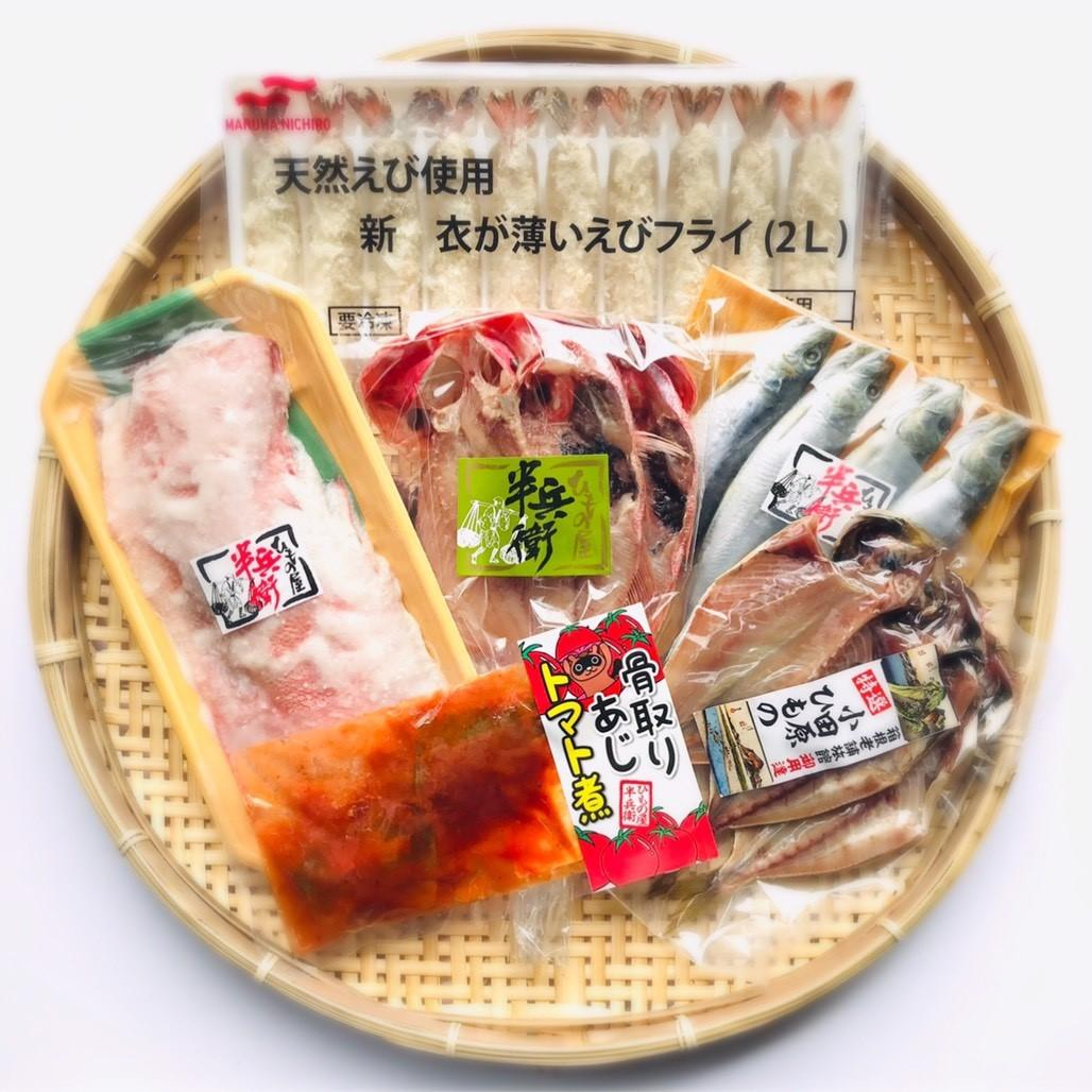 年始用商品「2019年セット」(2,019円)