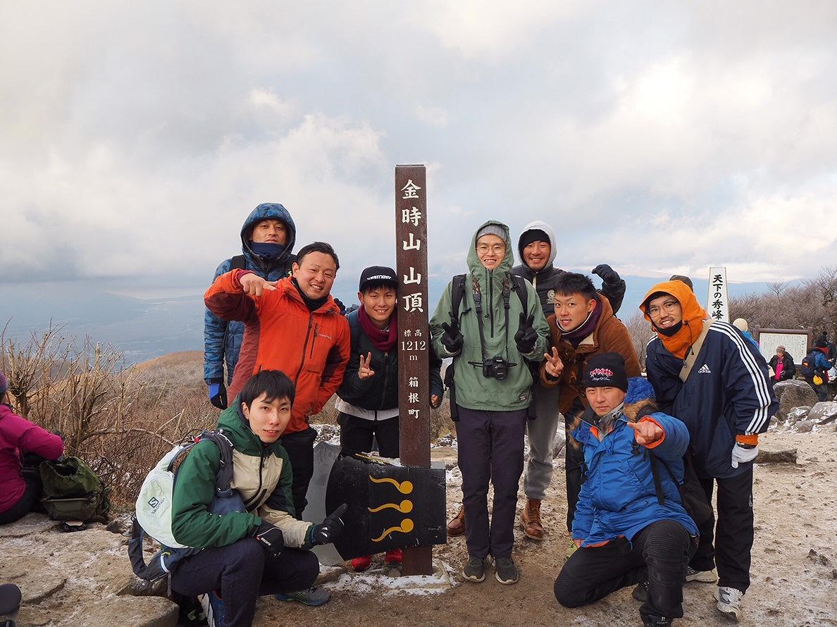 金時山に初登山したメンバーのフォトコール