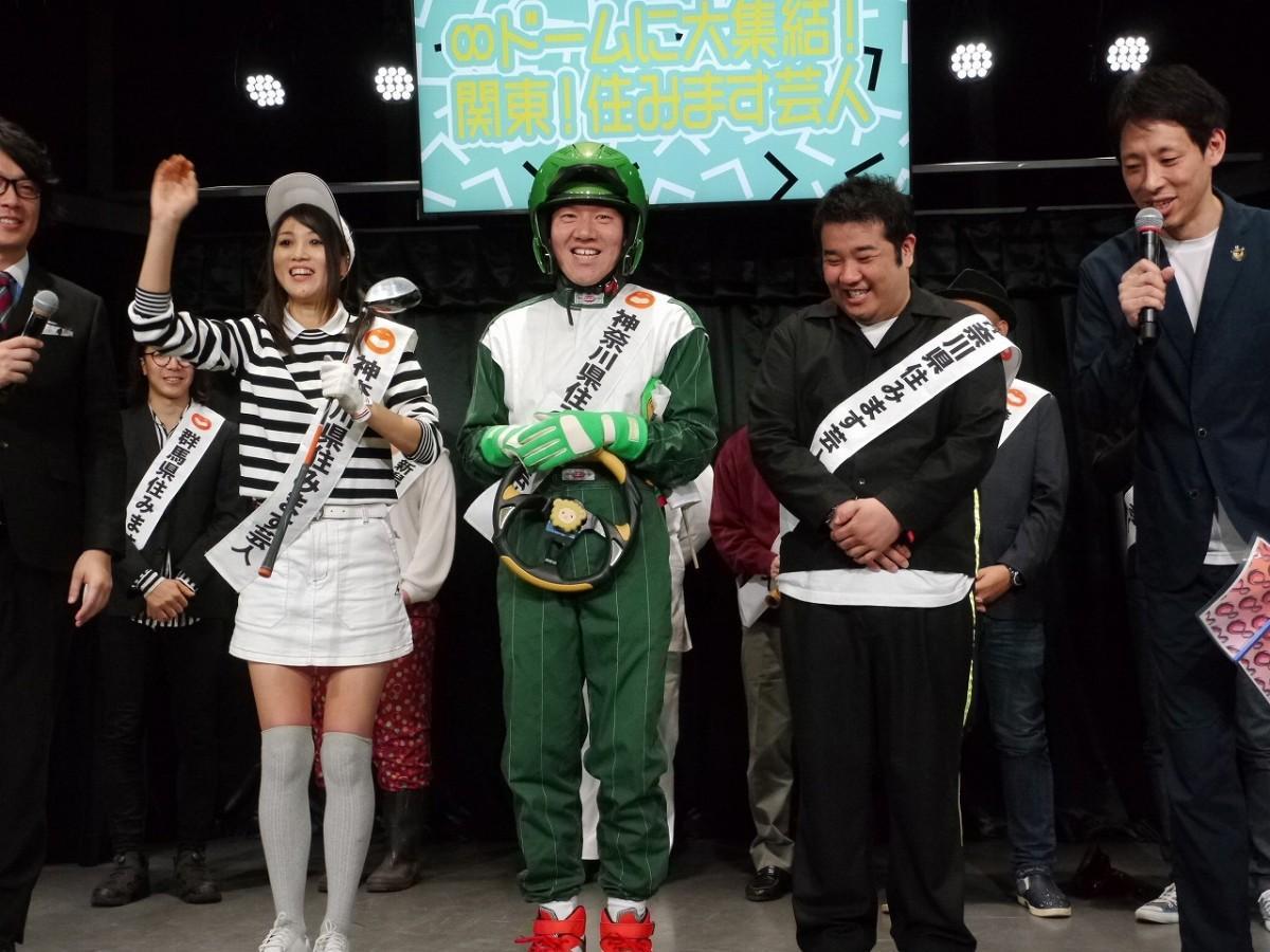 神奈川住みます芸人に就任した、インパルスの堤下敦さん(右)、チョッキGTO 5000さん(中央)、アルバトロスしんさん(左)