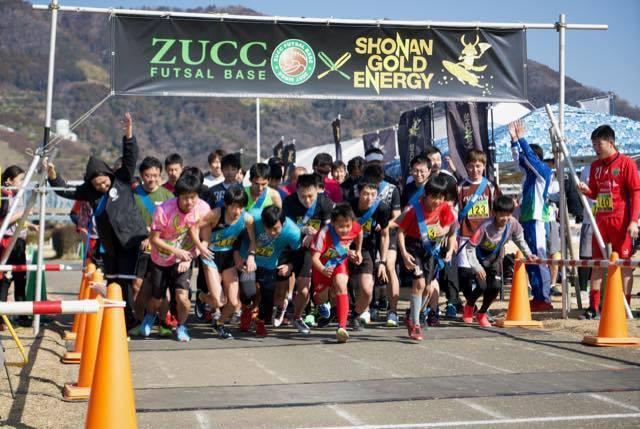 「ZUCC FUTSAL BASE×SHONAN GOLD ENERGY2時間リレーマラソン」の様子