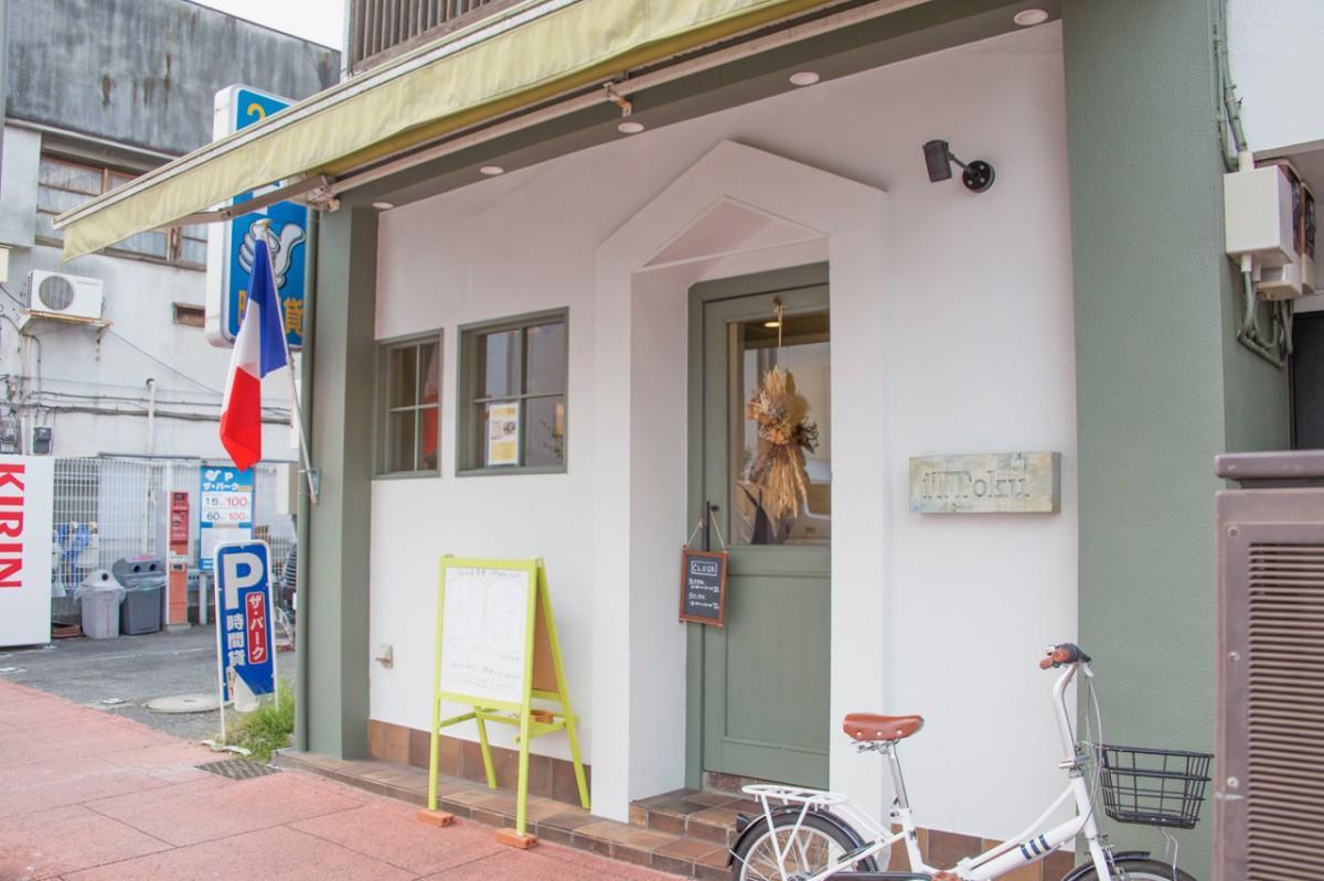 小田原だけでなく西湘地域で注目されている「フレンチ食堂 iTToku(イットク)」