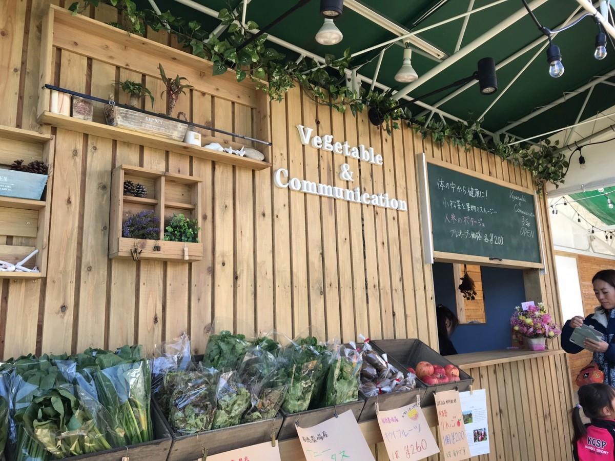 「ZUCC FUTSAL BASE大井」にプレオープンした「Vegetable & Communication」