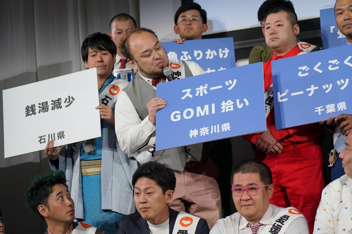 ソーシャル・ビジネスとして「スポーツGOMI拾い」の事業内容を発表するアホマイルド坂本さん