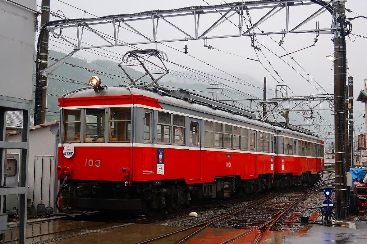 モハ1形(103-107編成)の103号車両