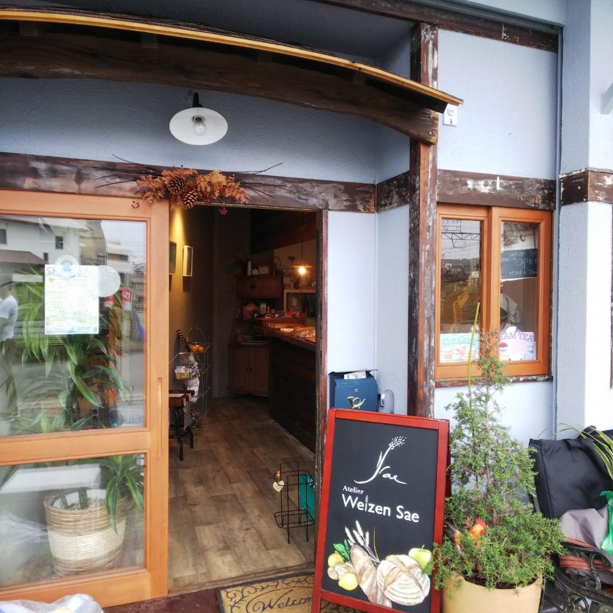 「早川駅前プチマルシェ」を主催する「Atelier Weizen Sae(アトリエ・ヴァイツェン・サエ)」の店頭