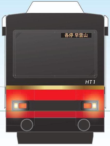 箱根登山ケーブルカー1号車