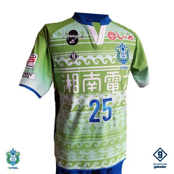 「湘南ベルマーレフットサルクラブ」新ユニホーム(2020-2021シーズン)