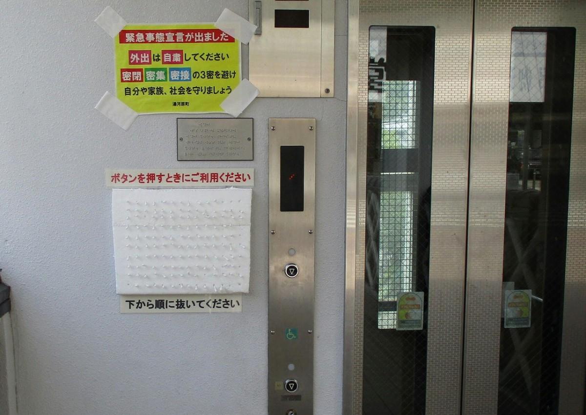 接触感染を防ぐためにエレベーターのボタンを押すための綿棒を設置。「ボタンを押すときにご利用ください」の表記