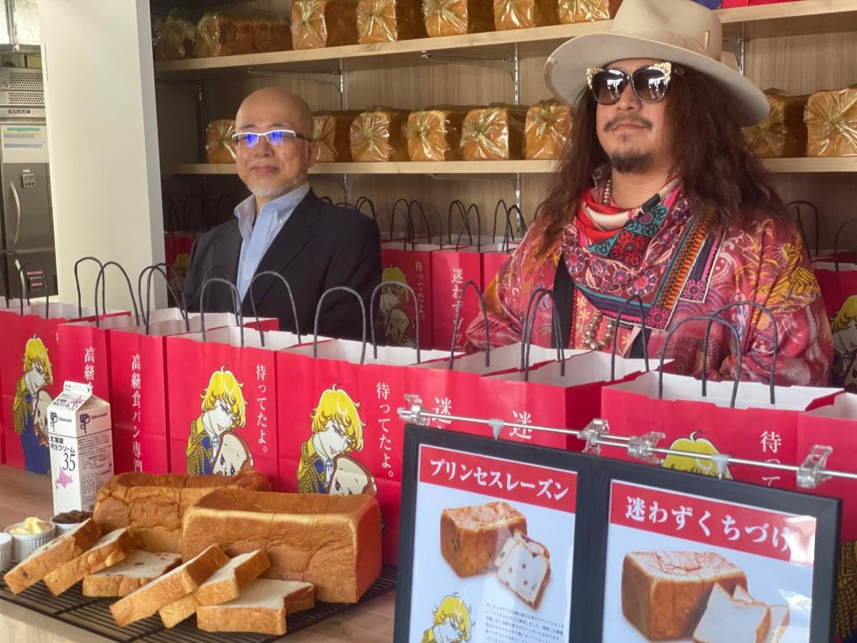 オープンした「迷わずゾッコン」小田原店。メディアエクスプレスの高橋欣也社長(左)と、ベーカリープロデューサーの岸本拓也さん(右)