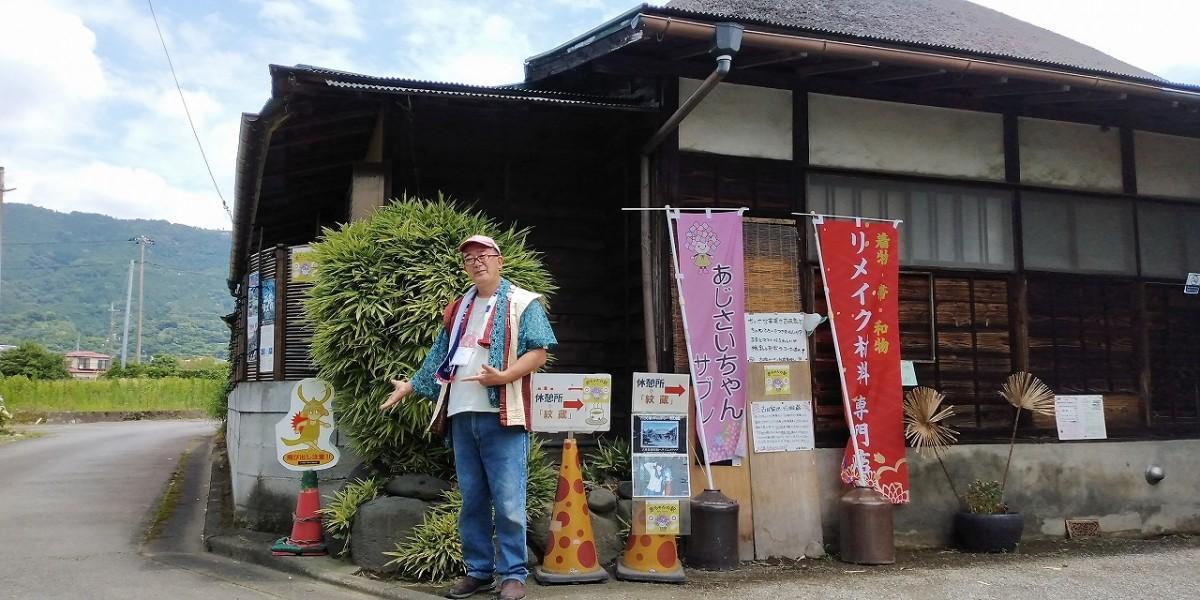 古民家ガーデン紋蔵に設置された交通事故注意喚起看板と管理人の志澤晴彦さん