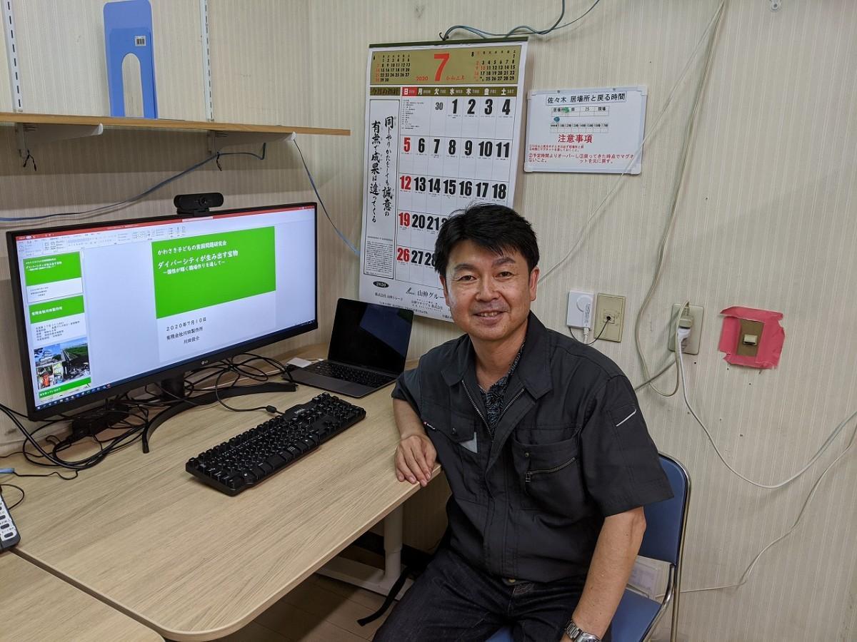 30年以上前から、多様な雇用を推進している川田製作所の川田俊介社長