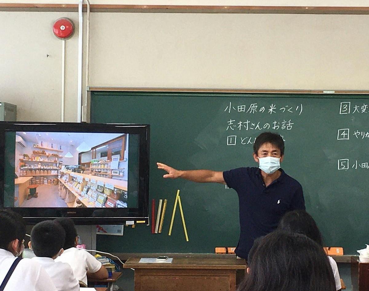 小田原市立新玉小学校で行われた「小田原の米づくり」の授業の様子