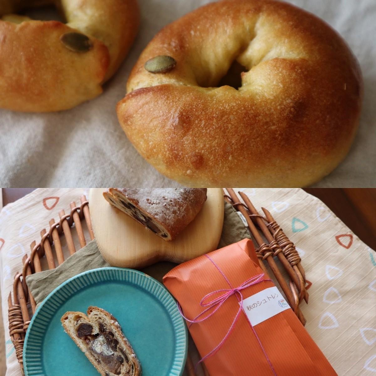 パン工房Polonの「秋のシュトレン」や「12時のベーグルバッグ」など