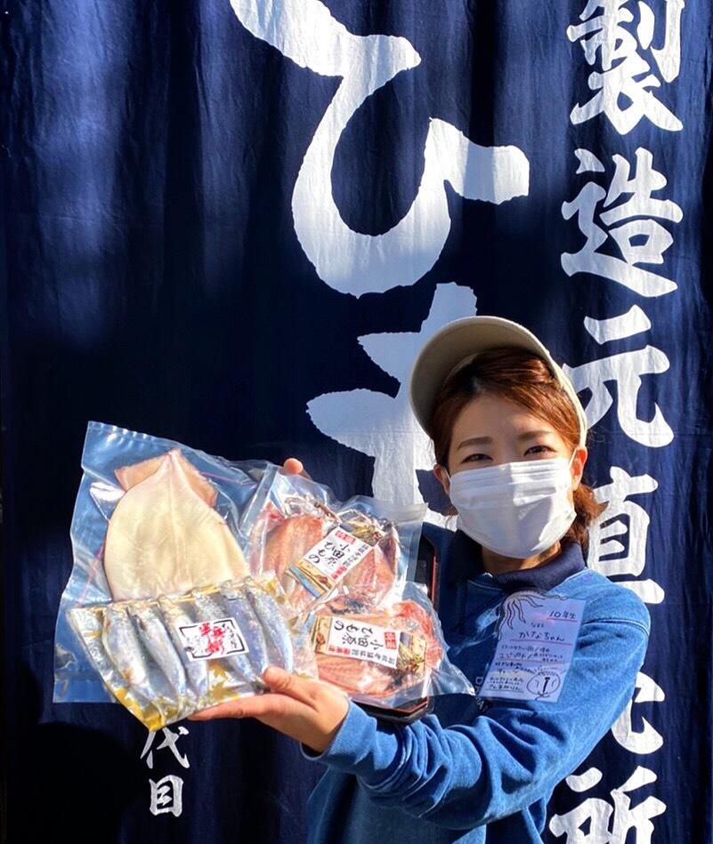 椙崎かなさんと「かなちゃんセット」