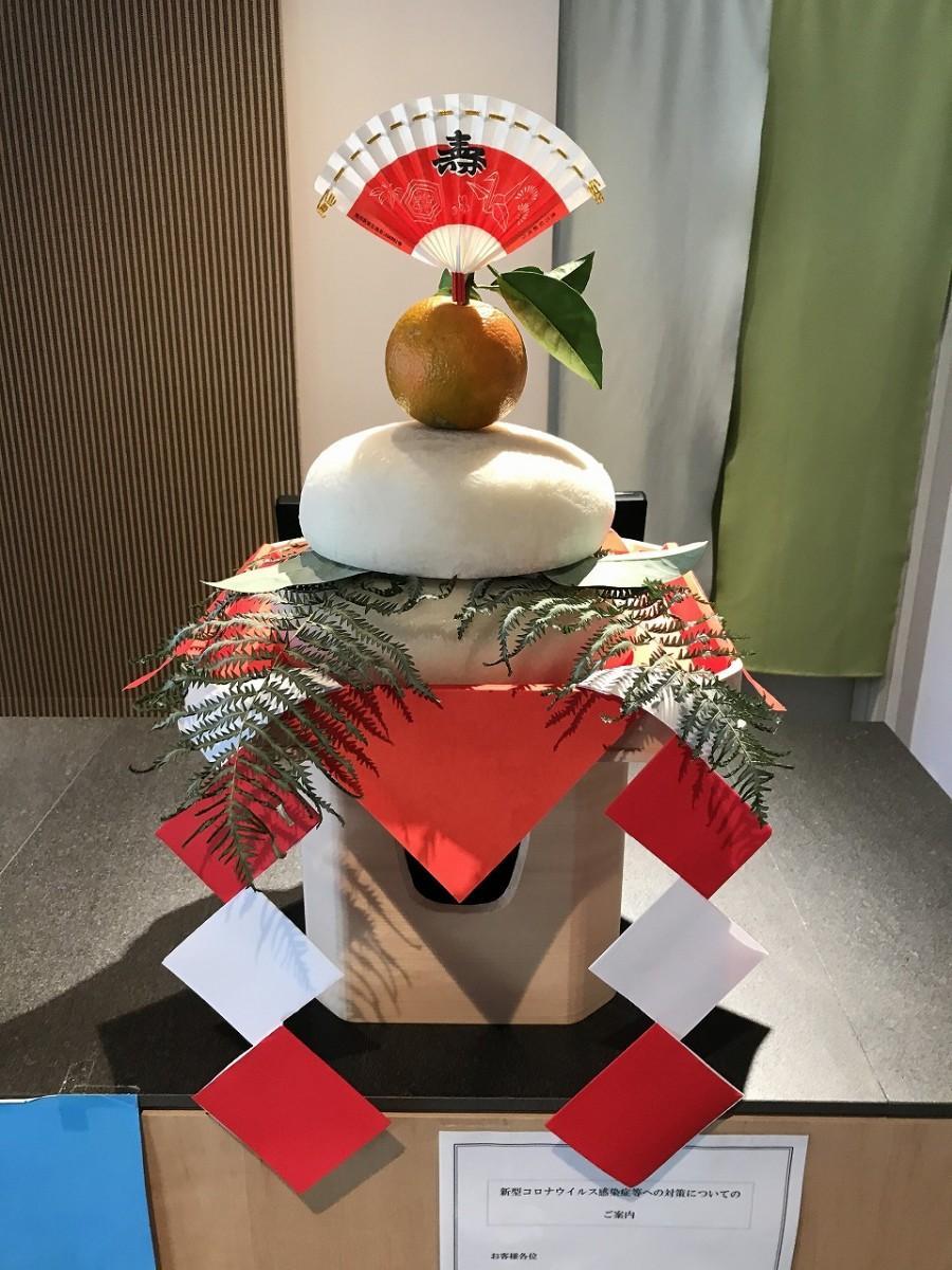 鏡餅が飾られた旅館「箱根 緑樹山荘」