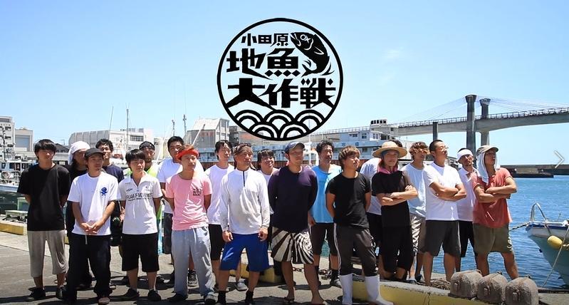 「新成人おめでとう」と祝福する小田原地魚大作戦協議会のメンバー(写真提供=主催者)