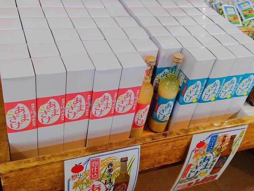 かながわ西湘農業協同組合「朝ドレファーミ」成田店での商品ディスプレー