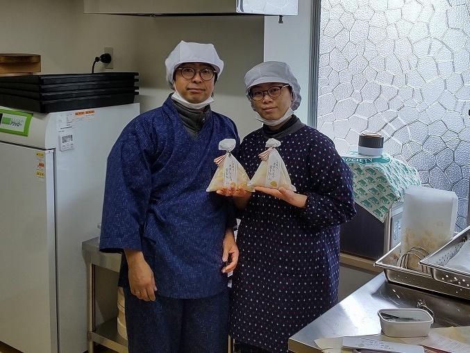 食品加工事業をスタートさせた峯自然園の一寸木修二さんと佳子さん