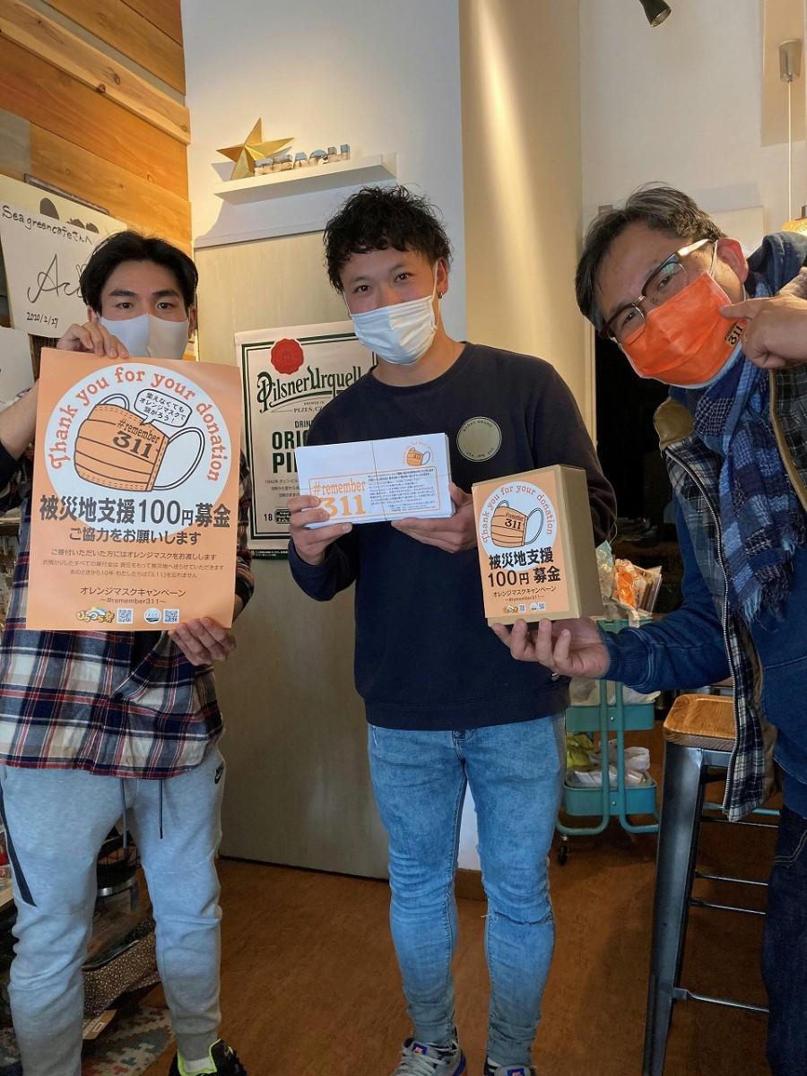 小田原「SEA GREEN CAFE」でも募金箱を設置。SEA GREEN CAFEスタッフと新倉健一郎さん(右)