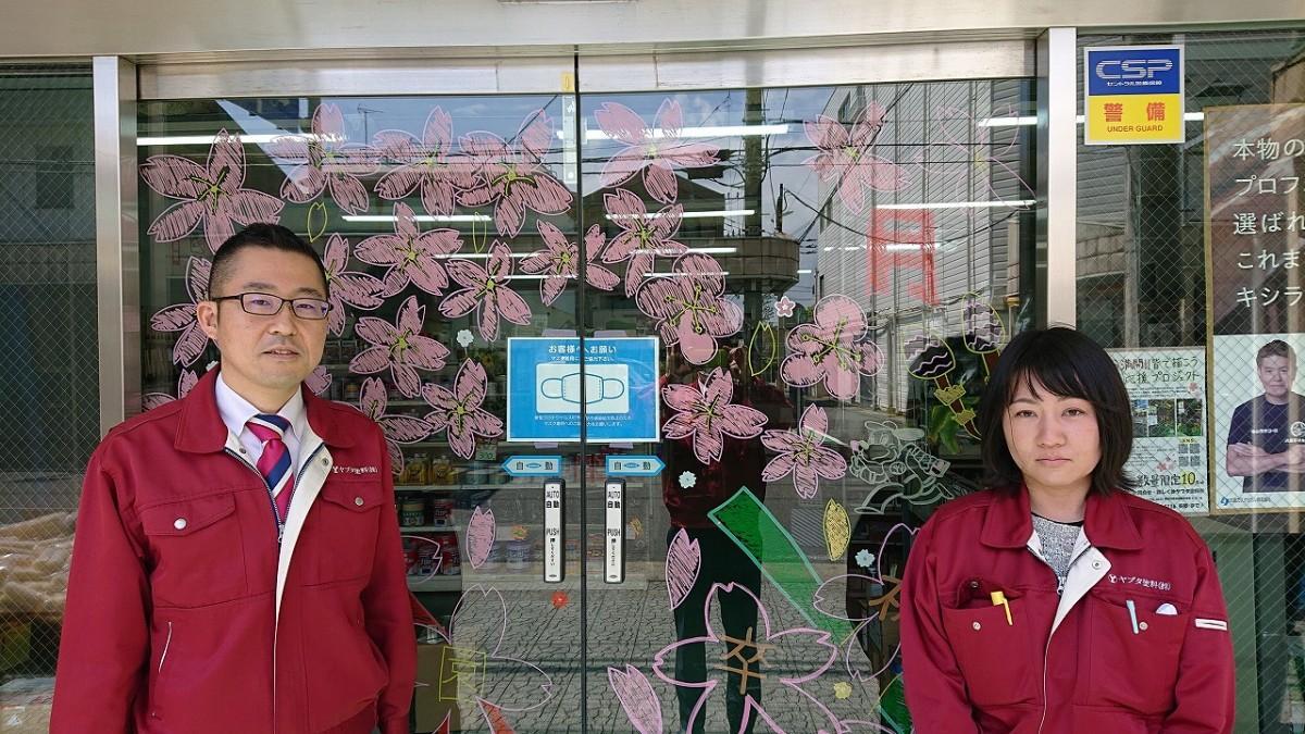 「さくら満開!皆で描こう応援プロジェクト」を推進した齋藤佳世子さん(右)と薮田直秀さん(左)