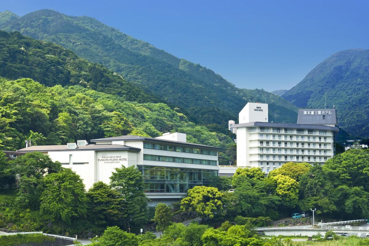 湯本富士屋ホテルが「リゾートホテル型サービスアパートメント」