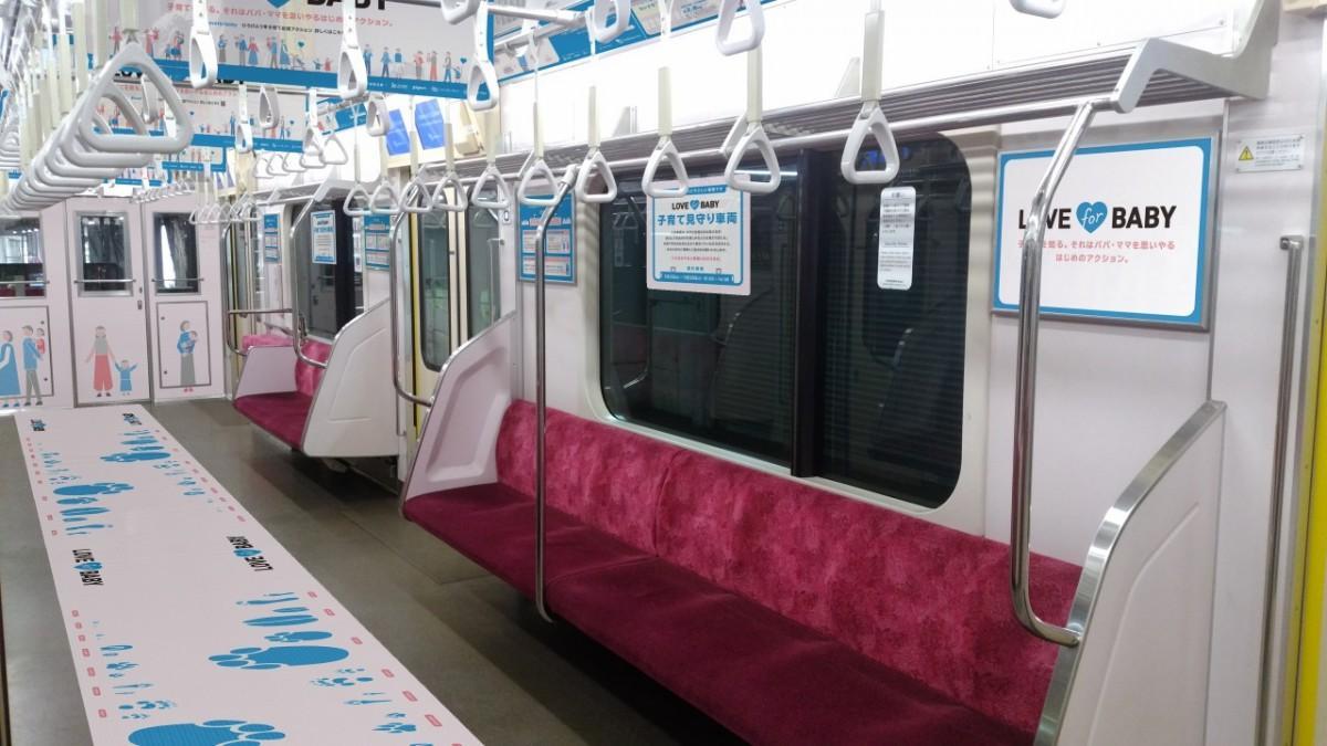 運行される「子育て応援トレイン」の10号車として連結された「子育て見守り車両」(10号車・新宿側1両目)