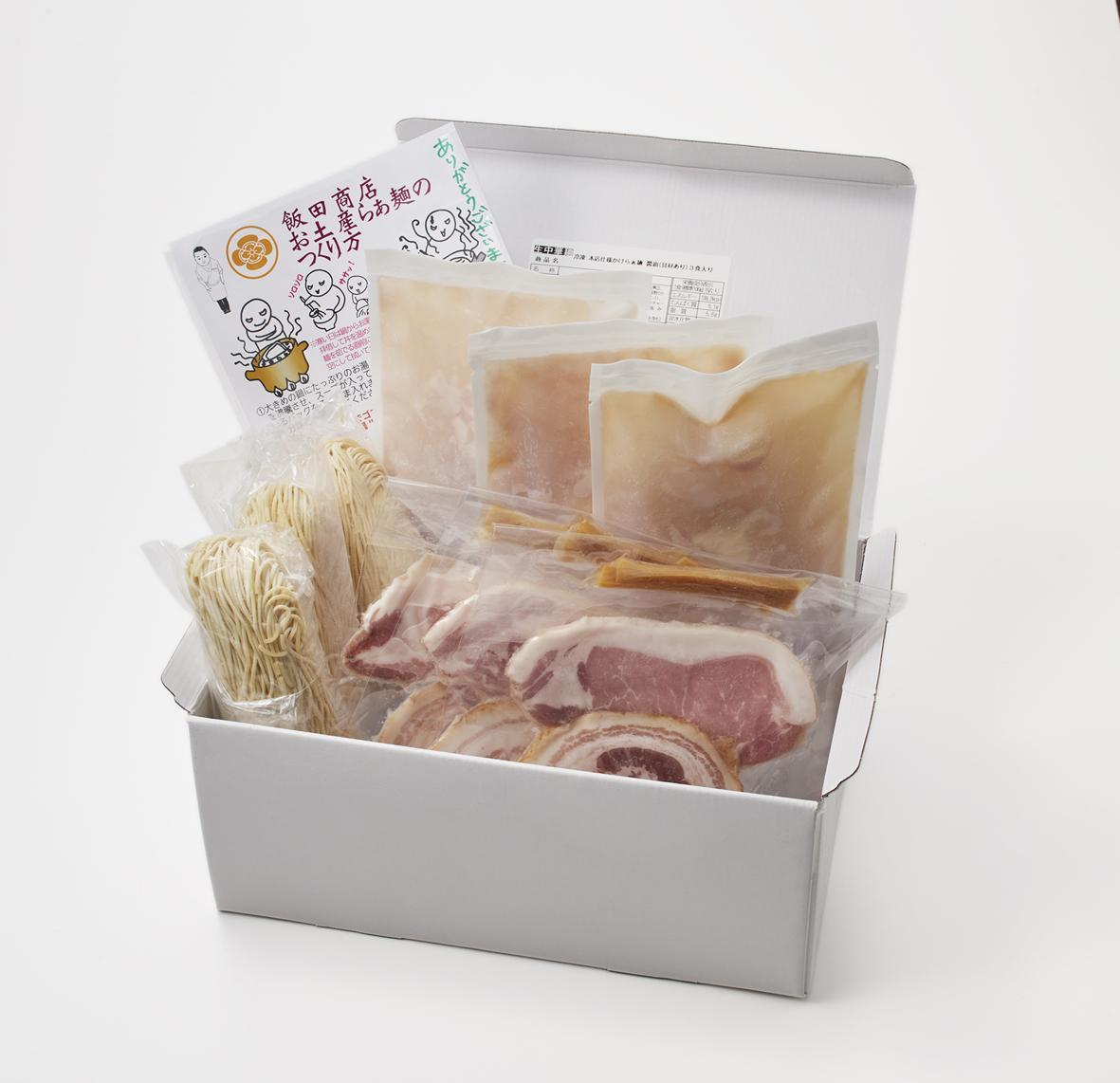 らぁ麺 飯田商店の「本店仕様かけ醤油らぁ麺セット」(具材パック付き)