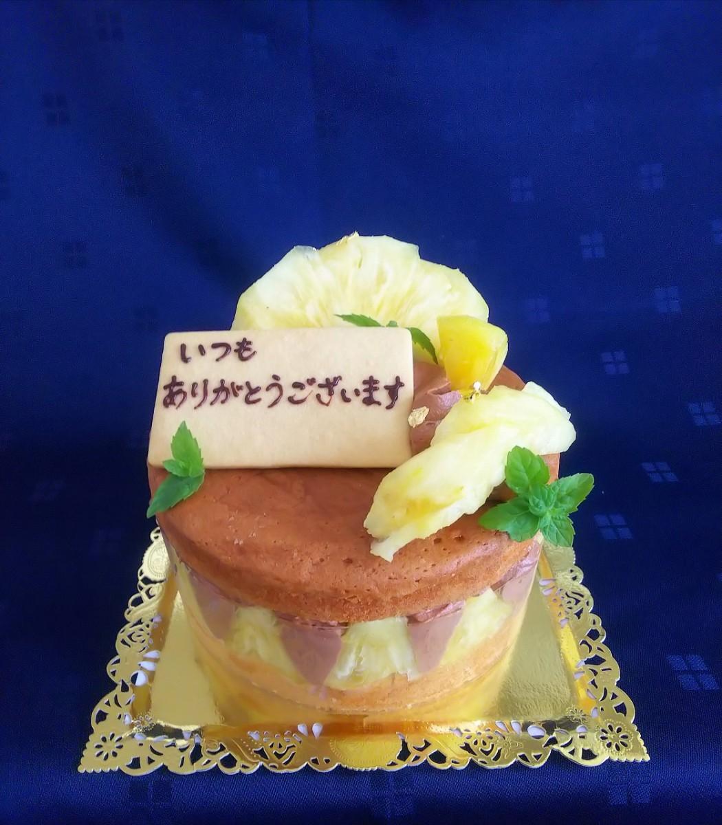 父の日のために「感謝のケーキ」(非売品)