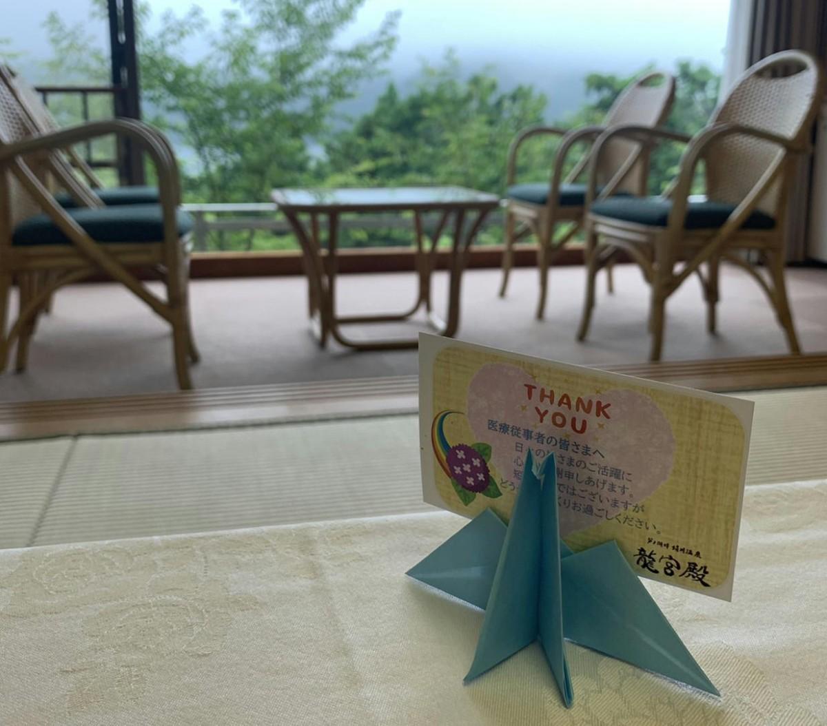 医療従事者が利用する部屋に置かれている鶴とメッセージボード(芦ノ湖畔蛸川温泉龍宮殿)