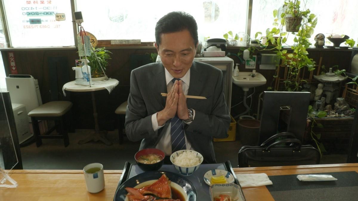 「孤独のグルメ」シーズン9で二宮の金目鯛を紹介 (C)テレビ東京