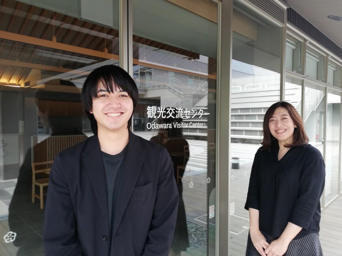 観光交流センター センター長の前島真弓さん(右)、マネージャーの片柳耀さん(左)