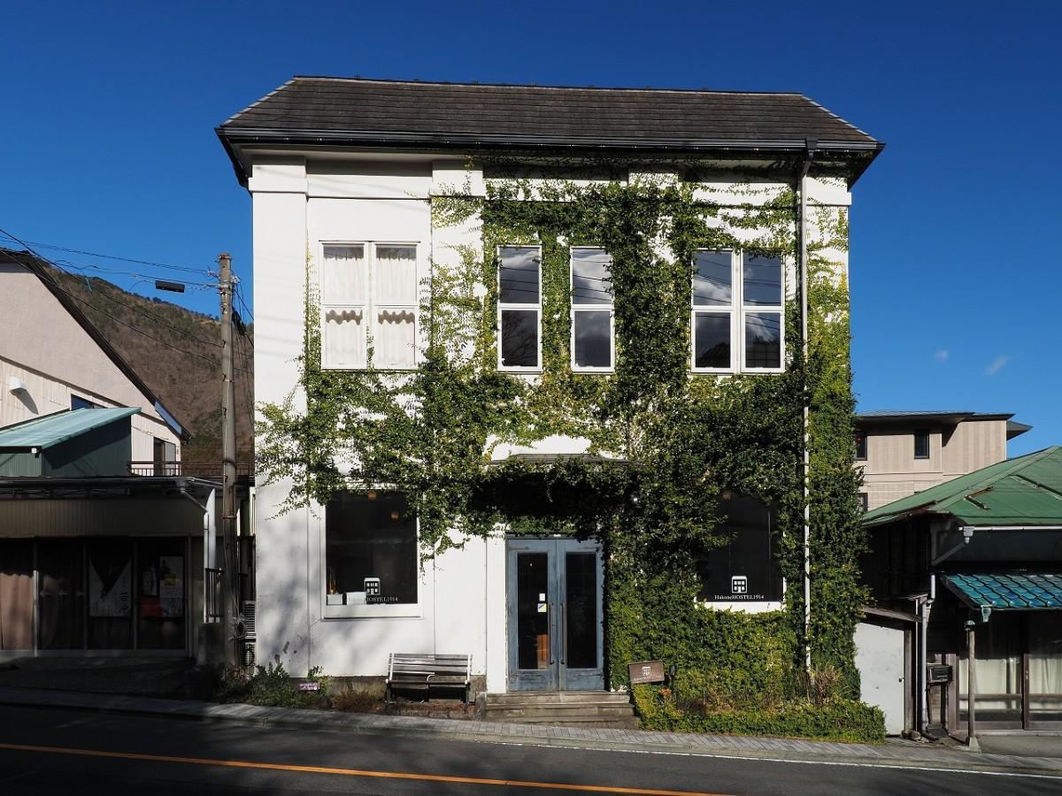 大正時代の郵便局をリノベーションした宿泊施設「Hakone HOSTEL 1914」(撮影=高橋渉さん)