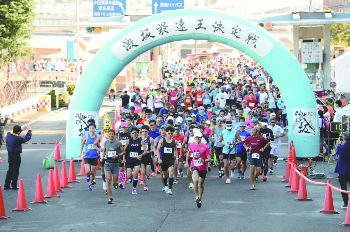11月13日にアネスト岩田ターンパイク箱根を借り切って開催される「激坂最速王決定戦」(昨年のスタートの様子)