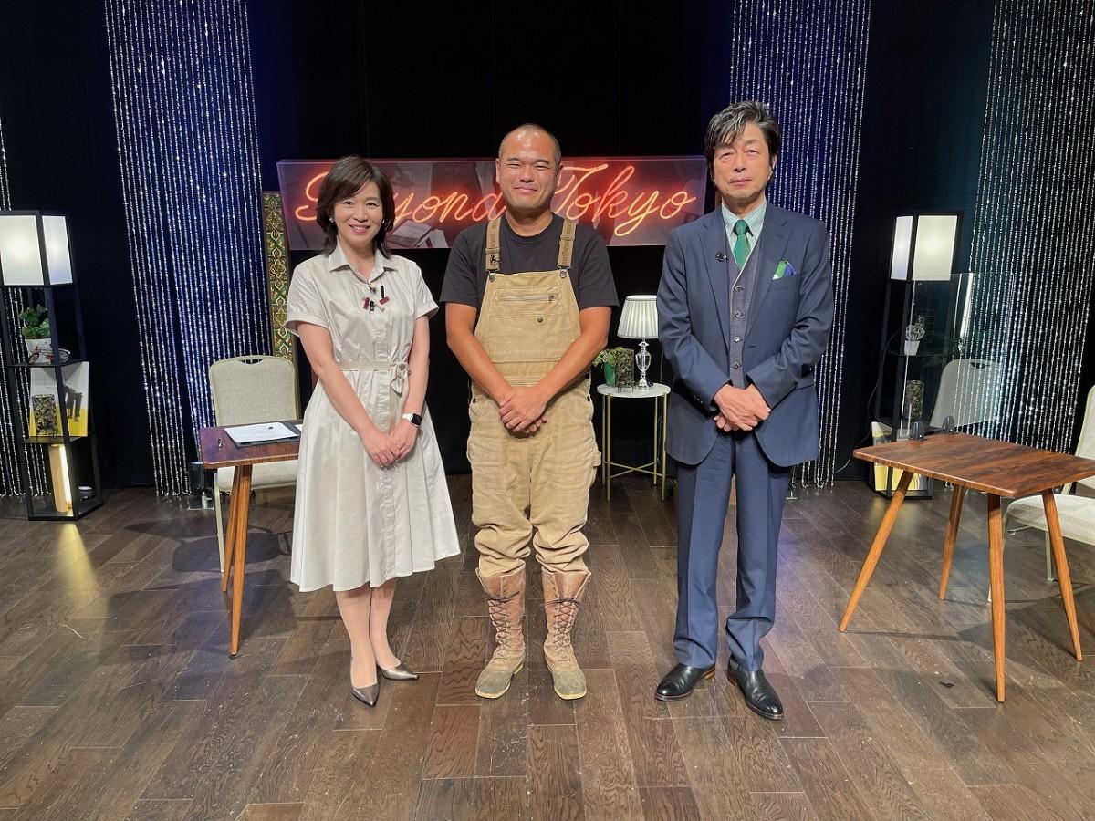 「都会を出て暮らそうよBEYOND TOKYO」の収録スタジオの様子 (右から)中村雅俊さん、檀上貴史さん、伊藤聡子さん