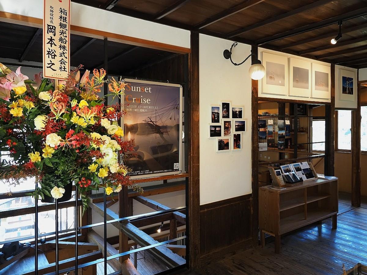 「NARAYA CAFE(ならやカフェ)」ギャラリーで開催中の写真展「箱根海賊船-芦ノ湖を舞台に、華麗なる魅力-」