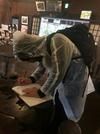 箱根・甘酒茶屋に歩いて箱根越えをする人のために「芳名帳」 旅人の踏破の記録