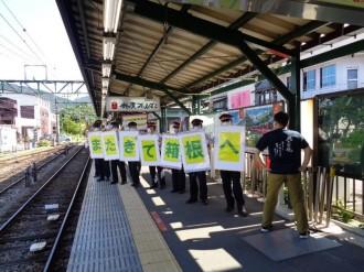 箱根登山鉄道が全線営業運転再開1周年40秒ビデオ 社員が制作