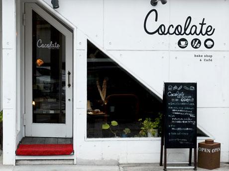 「パンが自慢」のブレッドショップ&カフェ「cocolate」外観