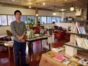 大分に古本カフェ「カモシカ書店」-季節の手作りお菓子も