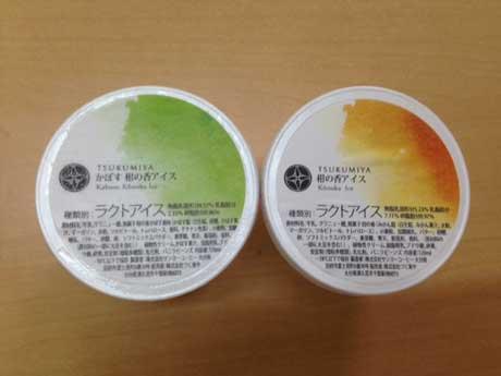 2種類の夏向けの新商品新商品