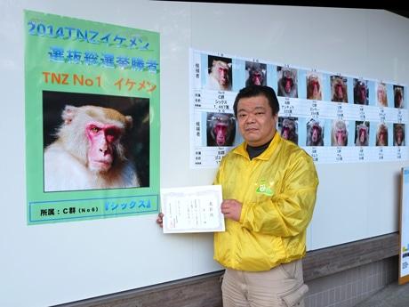 展示発表されたパネルと表彰状を持つ種村さん
