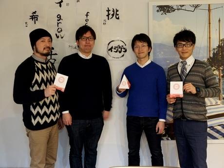 大分県ビジネスプラングランプリで最優秀賞を受賞した「イジゲン」