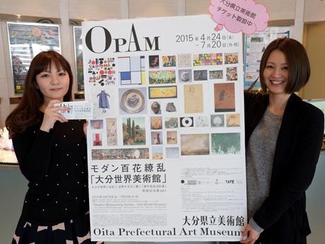 前売りチケットを販売する「いいちこ総合文化センター」インフォメーション