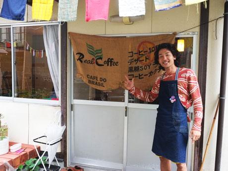別府北浜の路地裏にオープンした「リアルコーヒー」