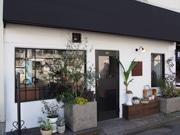 大分・上野にカフェ「Room117」 プライベートルームのようなくつろぎ空間演出
