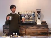 大分・臼杵にスペシャルティコーヒー専門店 地域活性化に意気込み