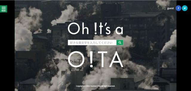 大分県の観光映像アーカイブサイト「oh! It's a OITA」&copyTourism Oita