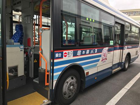 亀の井バス90周年をPRするバス