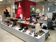 大分の百貨店に婦人靴ブランド「フィットフィット」直営店 県内初出店